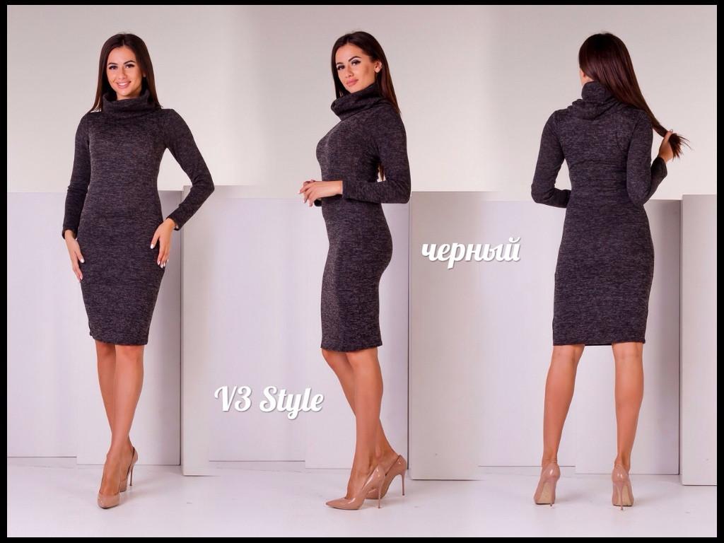 de1cb690e8b Приталенное платье из ангоры с хомутом - RUSH STORE интернет-магазин  женской одежды в Николаеве