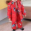 Детский комбинезон Космонавт красный, фото 4