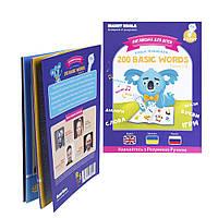 Интерактивная обучающая книга smart koala 200 basic english words season 2