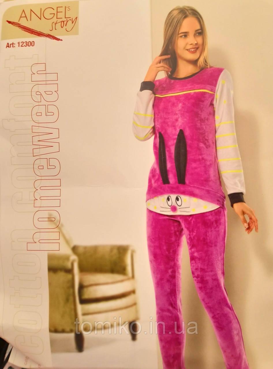 b3a7256aed8e0 Купить Пижама-костюм