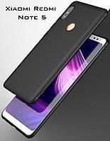 Тонкий бампер, чехол-накладка для Xiaomi Redmi Note 5, цвет черный