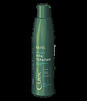 Крем-бальзам для сухих, ослабленных и поврежденных волос Estel Professional Curex Therapy Balm 250 мл