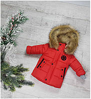 Зимняя куртка 758 на овчине, размер от 80 см до 98 см