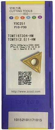 Пластина ZCC-CT TCMT16T308-HM YBC251, фото 2