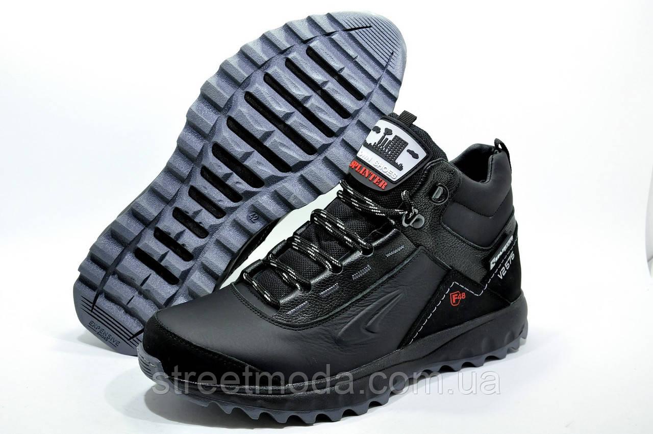 d228cba5 Мужские Зимние Ботинки Splinter — в Категории