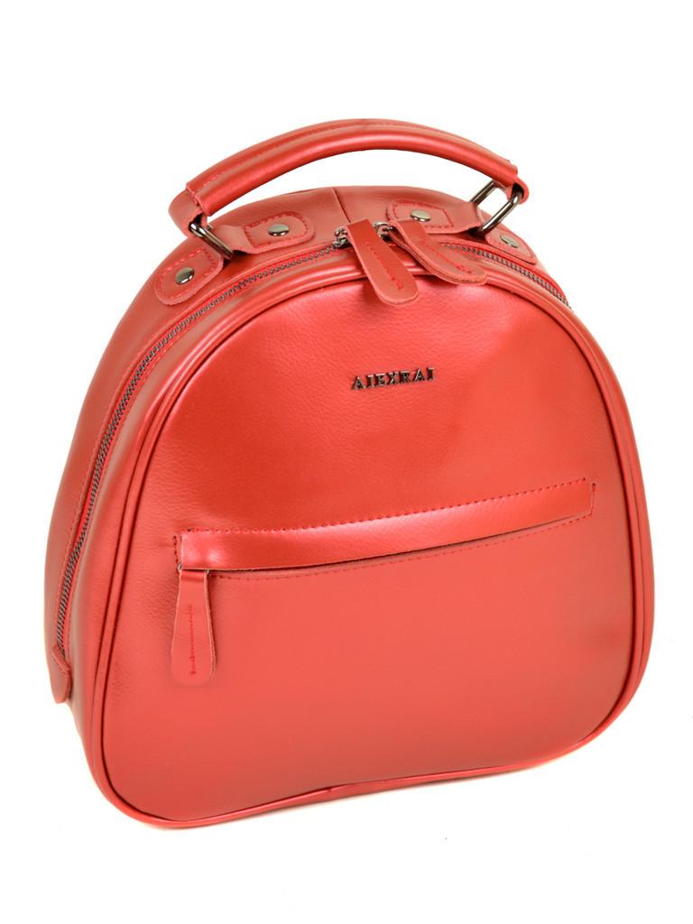 Сумка Женская Рюкзак кожа ALEX RAI 10-04 8715 special-red