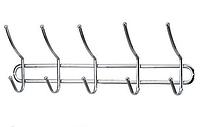 Вешалка из нержавеющей стали на 5 двойных крючков