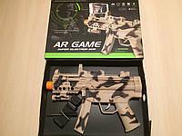 Автомат виртуальной реальности AR-Game AR-800, фото 1