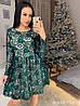 Шикарное женское платье (сетка с напылением из бархата, кружевной узор, клеш, длинные рукава) РАЗНЫЕ ЦВЕТА!