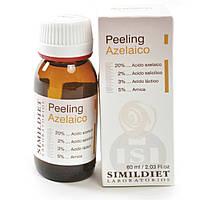 Simildiet Azelaico Peeling Азелаиновый пилинг (жирная кожа, акне, гиперкератоз)