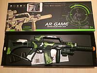Автомат виртуальной реальности  AR-Game AR-3010 , фото 1