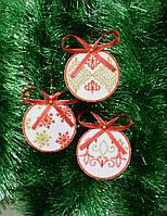 Елочное украшение/шар 3 шт-Новогодние украшения, фото 1