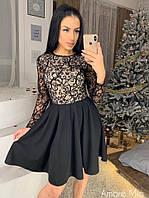 Восхитительное женское платье (сетка с напылением из бархата, кружевной узор, клеш, длинные рукава), фото 1