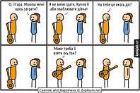 Про першу гітару. Поговоримо про те як і де шукати свій перший інструмент.