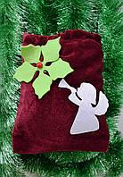 Мешочек Новый Год/Ангел-Подарочный мешочек, фото 1