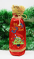 Новогодний Чехол на бутылку/Елочка, фото 1