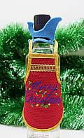 Новогодний Чехол на бутылку / фартушок