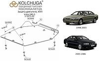 Защита на двигатель, КПП для Volvo S80 1 (1998-2006) Mодификация: 2.0; 2.4; 2.4D; 2.8; 3.0 Кольчуга 1.9475.00 Покрытие: Полимерная краска