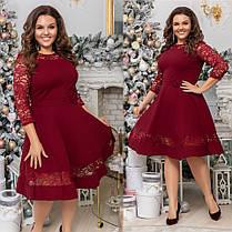 Платье БАТАЛ гипюр  68035, фото 2