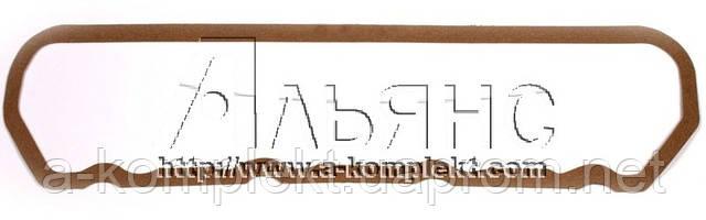 Прокладка клапанной крышки (Д65-02-030) Д-65