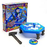 Детская настольная игра Fun Game «Пингвин на льду» (Пінгвін на льоду) 7326