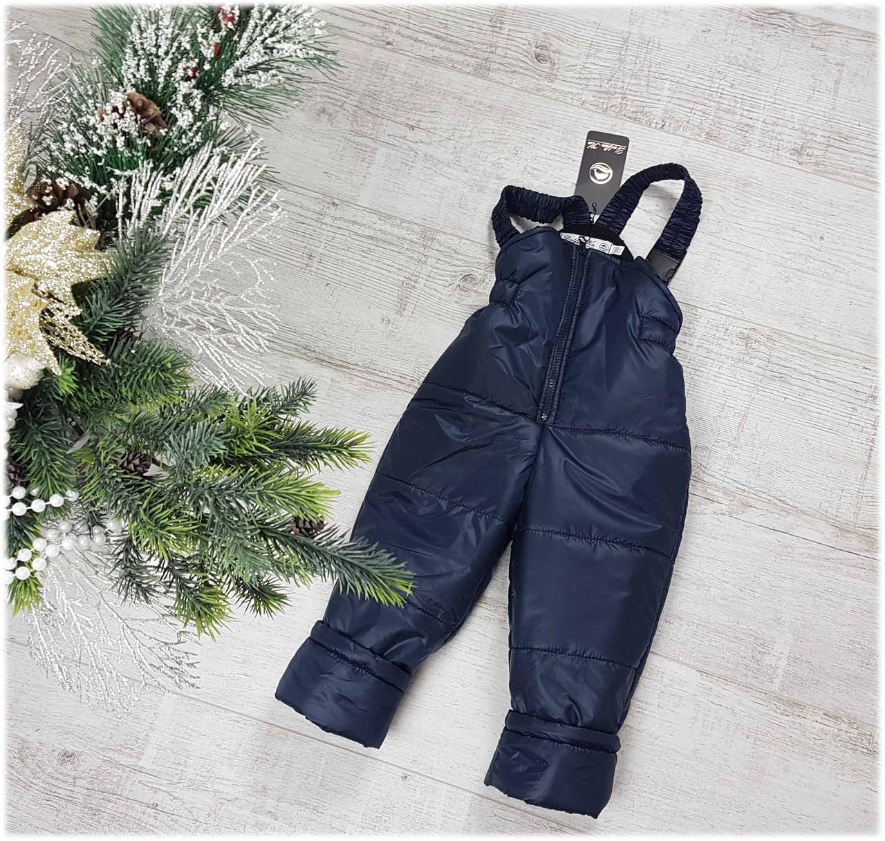 Зимние штаны комбинезоном 558 на 100%, размеры 80 до 98, фото 1