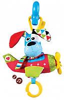 Игрушка-подвеска музыкальная Yookidoo Собачка-пилот