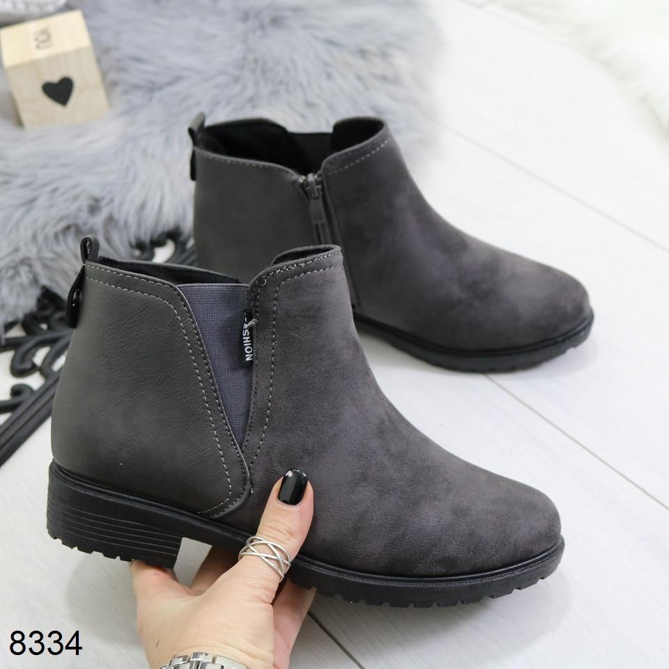 Ботинки зимние 8334 (SH)
