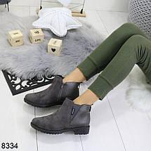 Ботинки зимние 8334 (SH), фото 3