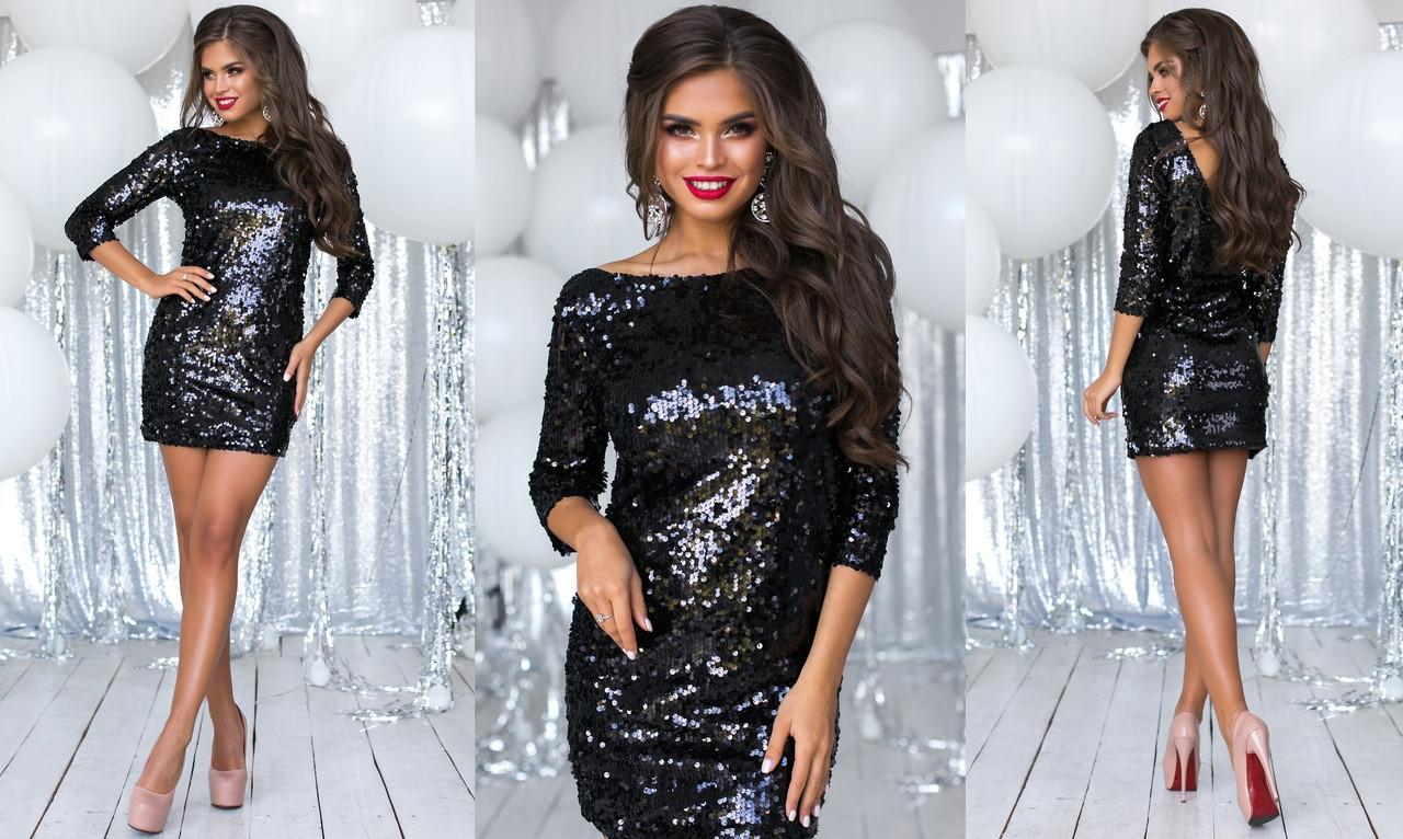 Женское праздничное мерцающее мини платье с пайеткой (крупная пайетка+подклада трикотаж) 3 цвета