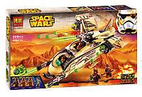 Конструктор Bela 10377 Space Wars Стар Варс Боевой корабль Вуки 569 деталей