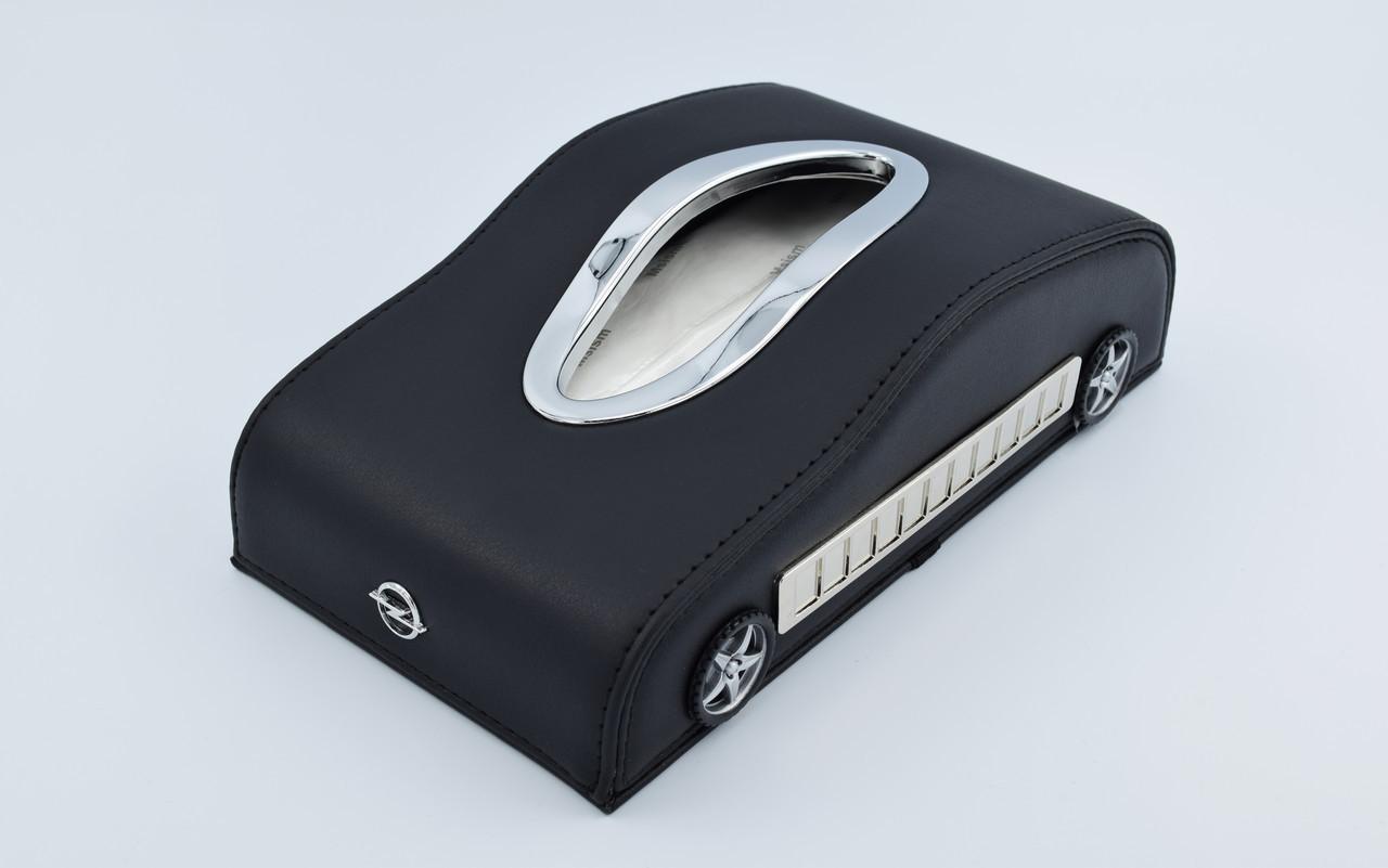 Салфетница Opel кожаная в автомобиль с логотипом и местом для номера телефона Black Опель подарочная салфетница