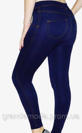 d5797cd1ae93e Лосины под джинс на меху , цена 155 грн., купить в Лисичанске — Prom ...