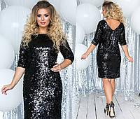 Женское праздничное  мерцающее мини платье скрупной паеткой ( крупная паетка+подкладка трикотаж) батал, фото 1