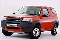 Freelander I (L314) 1997-2006 (3-х дверный)