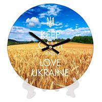 Часы настольные круглые Love Ukraine 18 см (CH18_P_15S086)