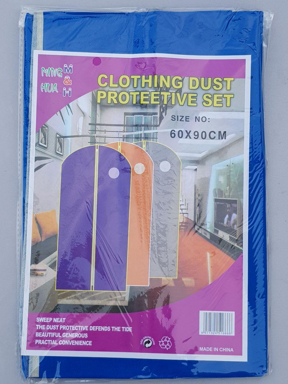 Чехол для хранения одежды флизелиновый на молнии голубого цвета, размер 60*90 см