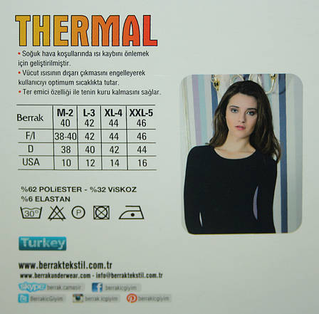 Женская термокофта черного цвета Berrak 8028, фото 2