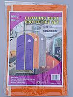 Чехол для хранения одежды флизелиновый на молнии оранжевого цвета, размер 60*90 см