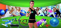 все для ФИТНЕСА - Фитнес мяч фитбол, обруч Пилатес, йога маты для фитнеса,эспандер резина, эспандеры кистевые, колесо ролик для пресса, балансировочная платформа БОСУ, степплатформы, нестабильная платформа Супер Скими, балансировочная полусфера