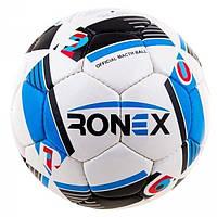 Мяч для мини футбола №4 RONEX (с отскоком) Пакистан