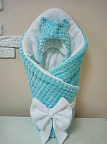 Конверт-одеяло для новорожденных на выписку с минки/флис  80*100 см Бело-голубой