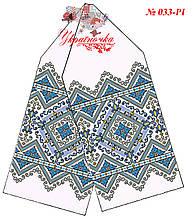 Заготовка полотенца для икон №033