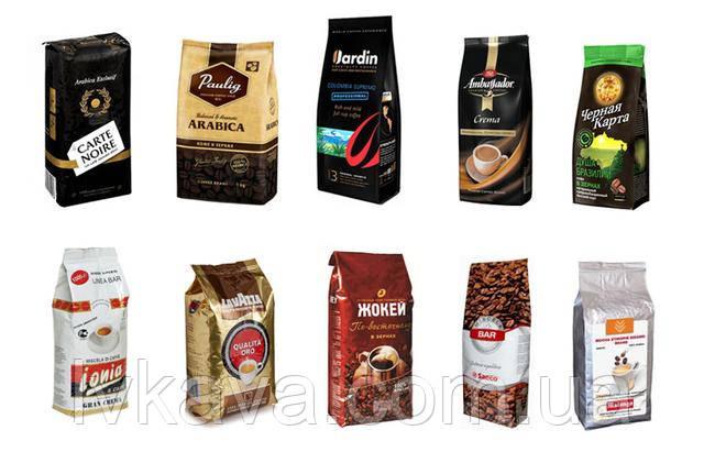 лучшие бренды молотого кофе
