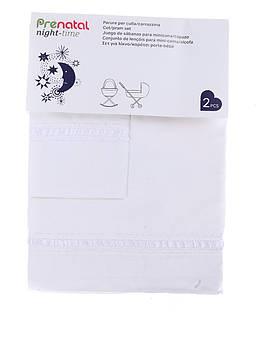 Белье Prenatal one size белый (F221BL133_White)