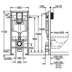 Комплект: ARCHITECTURA Directflush унитаз подвесной 37*53см в ком с сид с функ Slow closing + GROHE инстал, фото 2