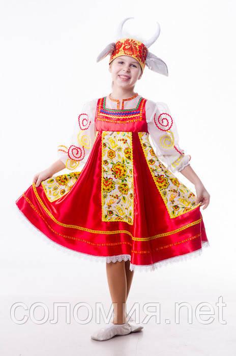 Детский карнавальный костюм для девочки Коза - Дереза 122-140р