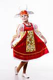 Детский карнавальный костюм для девочки Коза - Дереза 122-140р, фото 3