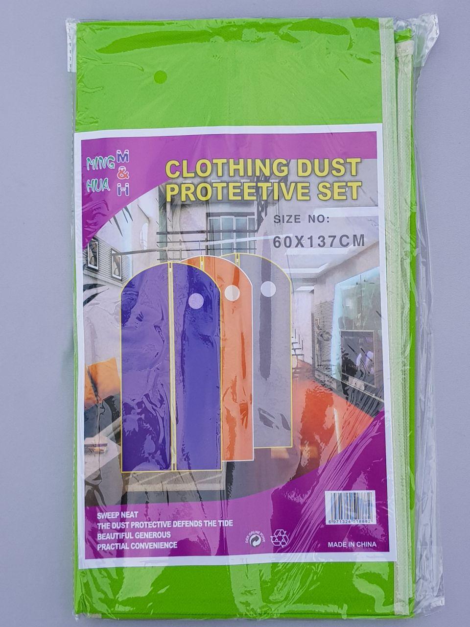 Чехол для хранения одежды флизелиновый на молнии салатового цвета, размер 60*137 см