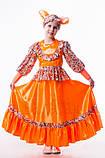 Детский карнавальный костюм для девочки Лиса Патрикеевна 122-140р, фото 3